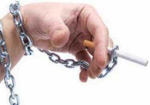 nikotin-bagimliligi